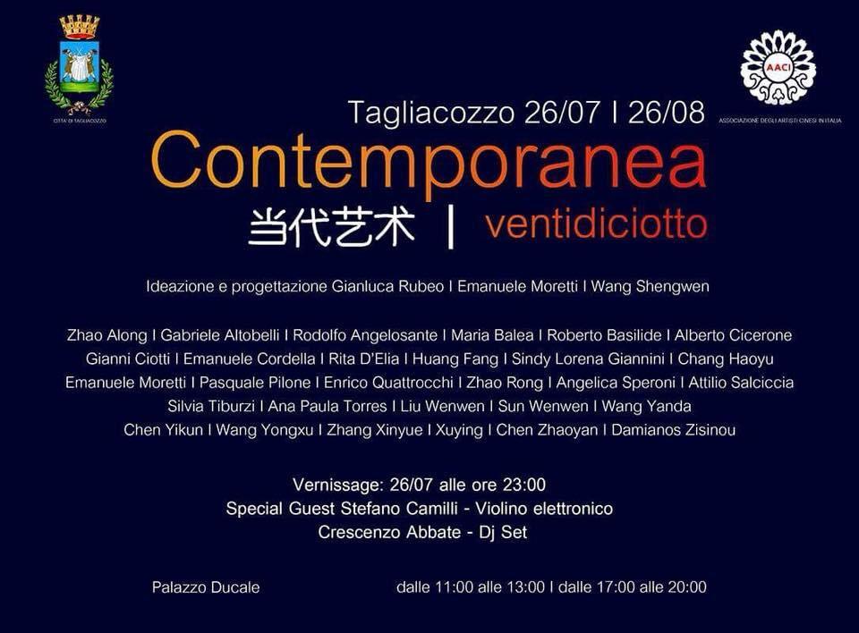 Mostra d'arte contemporanea al Palazzo Ducale di Tagliacozzo